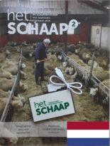 Introductiekorting Het Schaap (NL-verzending)
