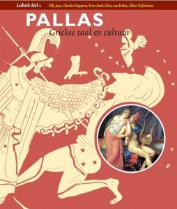 Pallas, Griekse taal en cultuur